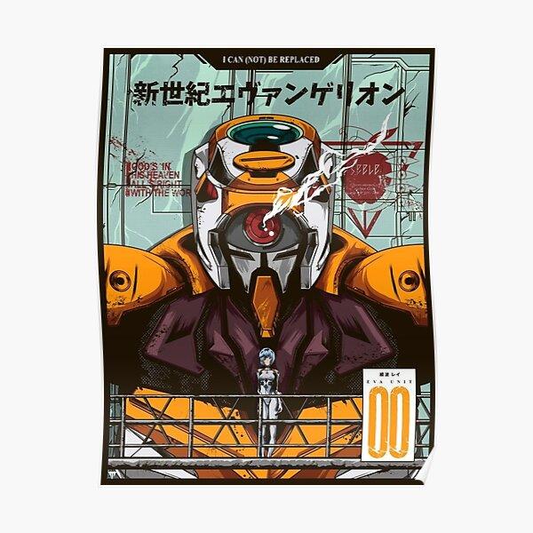 Ayanami Rei (Eva-00) Póster