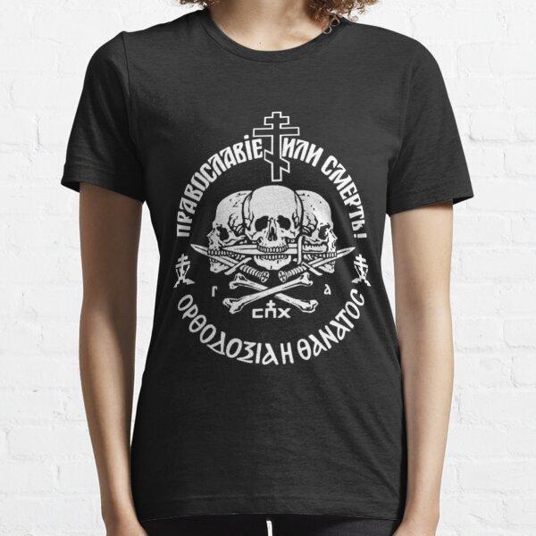 Orthodoxy or Death T-Shirt Essential T-Shirt