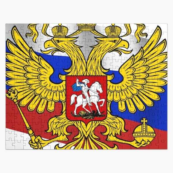 Российский флаг, Флаг российской федерации, Russian flag, Flag of the Russian Federation, Russia, Russian, flag, Russian Federation Jigsaw Puzzle
