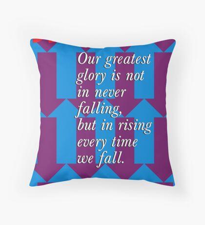 Confucius Inspirational Quote Throw Pillow