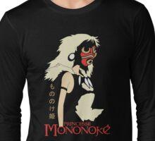 Princess Mononoke Hime, Anime Long Sleeve T-Shirt