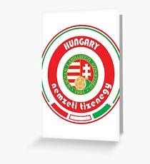 Euro 2016 - Team Hungary Greeting Card