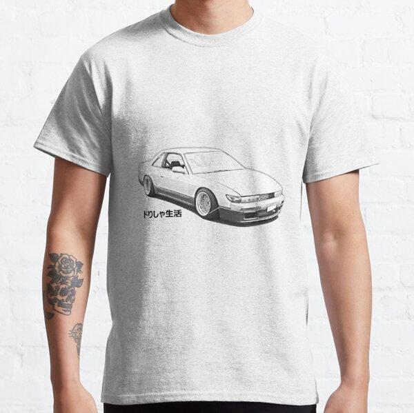 Dorisha Is Life S13 Classic T-Shirt