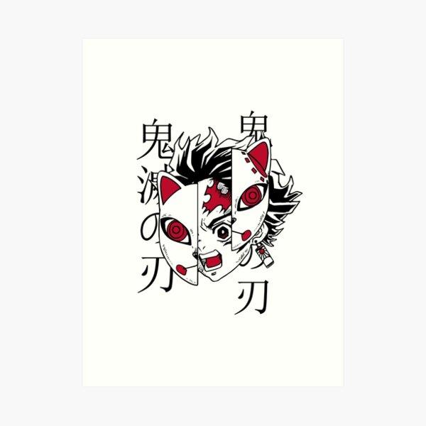 Kimetsu no yaiba Art Print