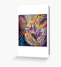 Four Elements III. Air Greeting Card