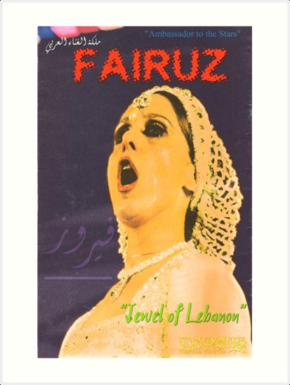 Fairuz Art