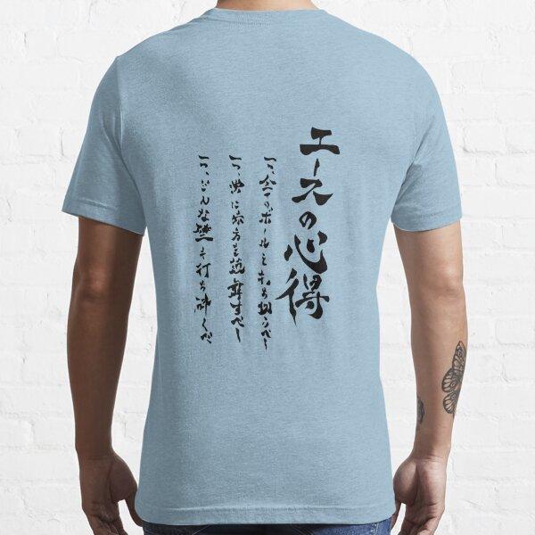 Bokuto Sagesse de l'As T-shirt essentiel
