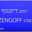Dizengoff Street. First mayor of Tel Aviv  by PhotoStock-Isra