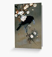 Vintage Japanese Crow and Blossom Woodblock Print Greeting Card