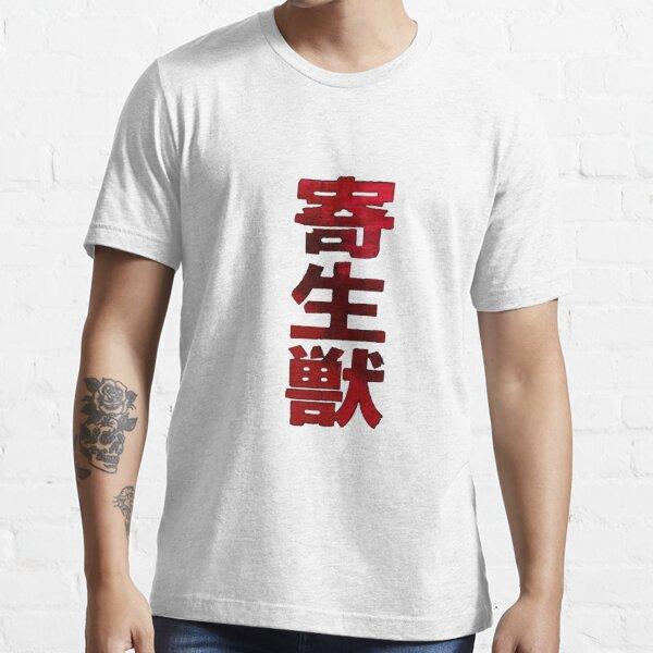 Parasyte Logo Essential T-Shirt