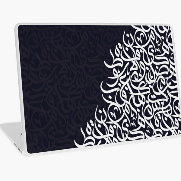 Arabic Letters Black and White Laptop Skin
