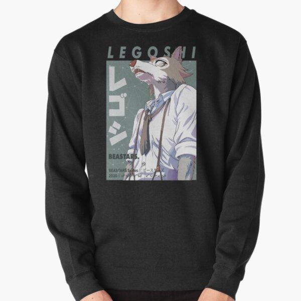 Beastars - Legoshi Sweatshirt épais
