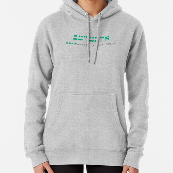 If you love reading In geveb, now you can support us by sporting our stylish Inga swag! Pullover Hoodie