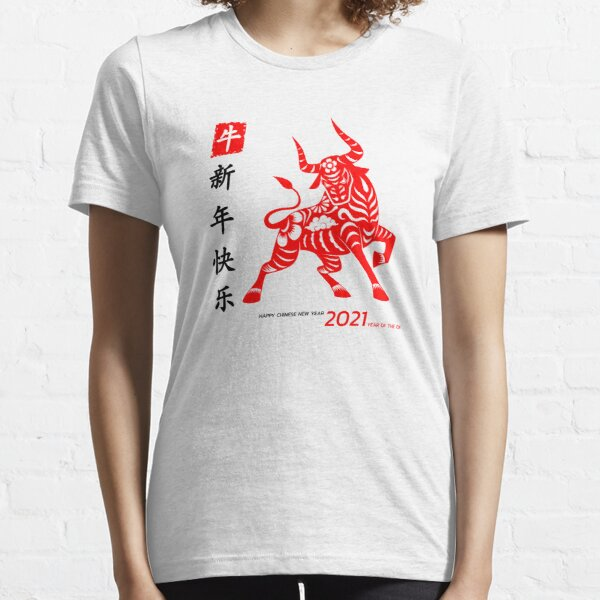 To celebrate the Chinese Year Good idea of gifts Chinese New Year Year of Beef  Year of the Ox T-SHIRT  PULL  HOODIE Unisex