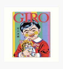 GIRO Art Print