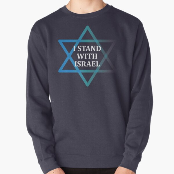 I stand With Israel Pullover Sweatshirt