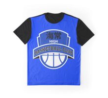 Quot Kaijo High Basketball Club Logo 2 Quot T Shirts Amp Hoodies