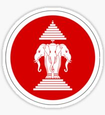 Roundel of the Lao Air Force, 1955-1975  Sticker