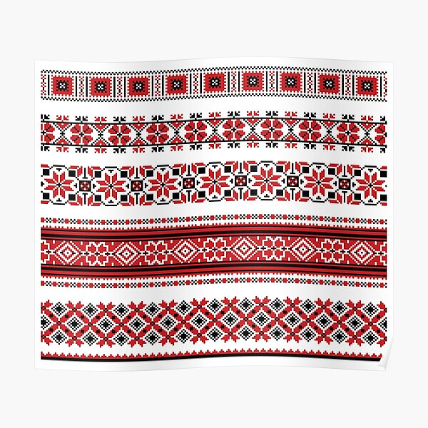 Ukrainian Embroidery Ornament Poster