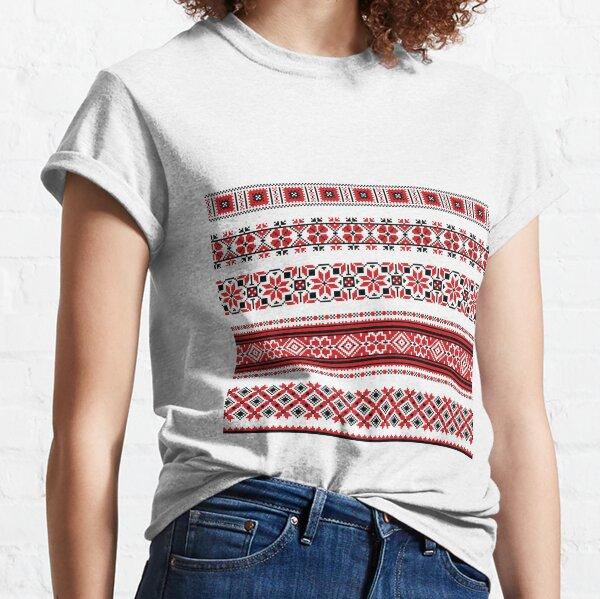 Ukrainian Embroidery Ornament Classic T-Shirt