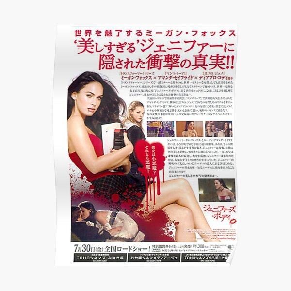 Jennifer's Body Japanese Poster Poster