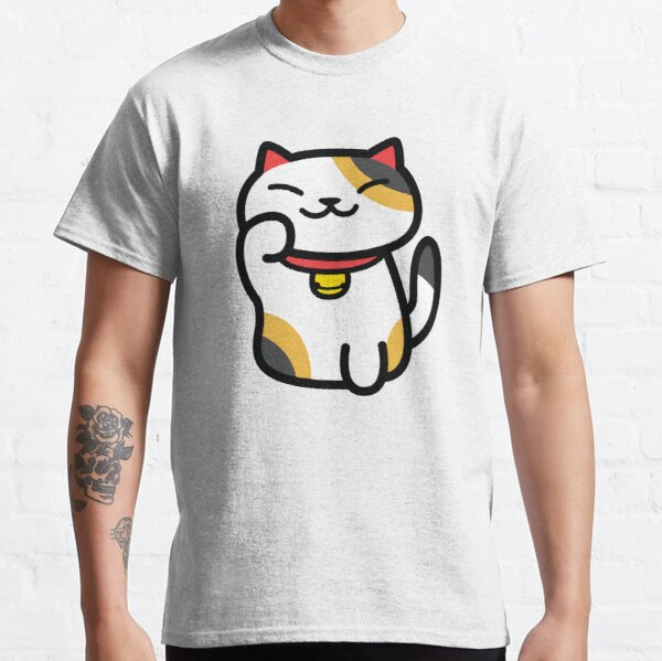 Ms Fortune Classic T-Shirt