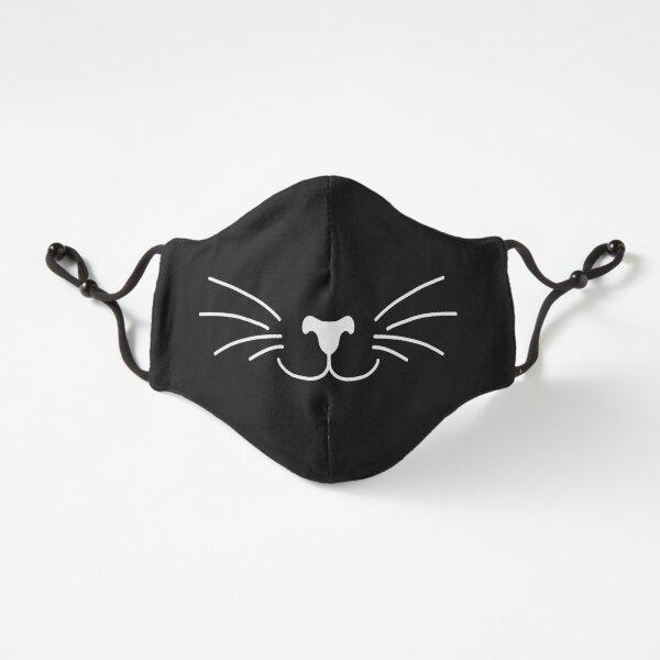 Masque mignon de chat Masque ajusté
