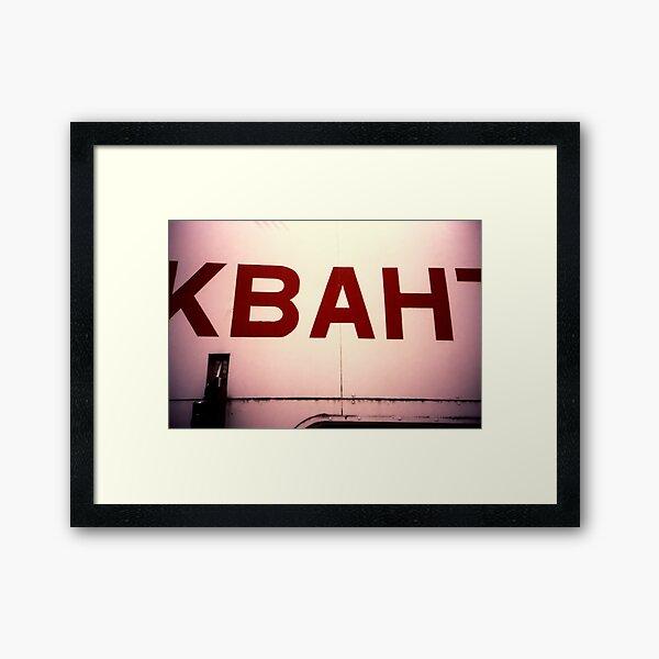 KBAHT Framed Art Print