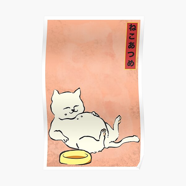 Tubbs Ukiyo-e  Poster