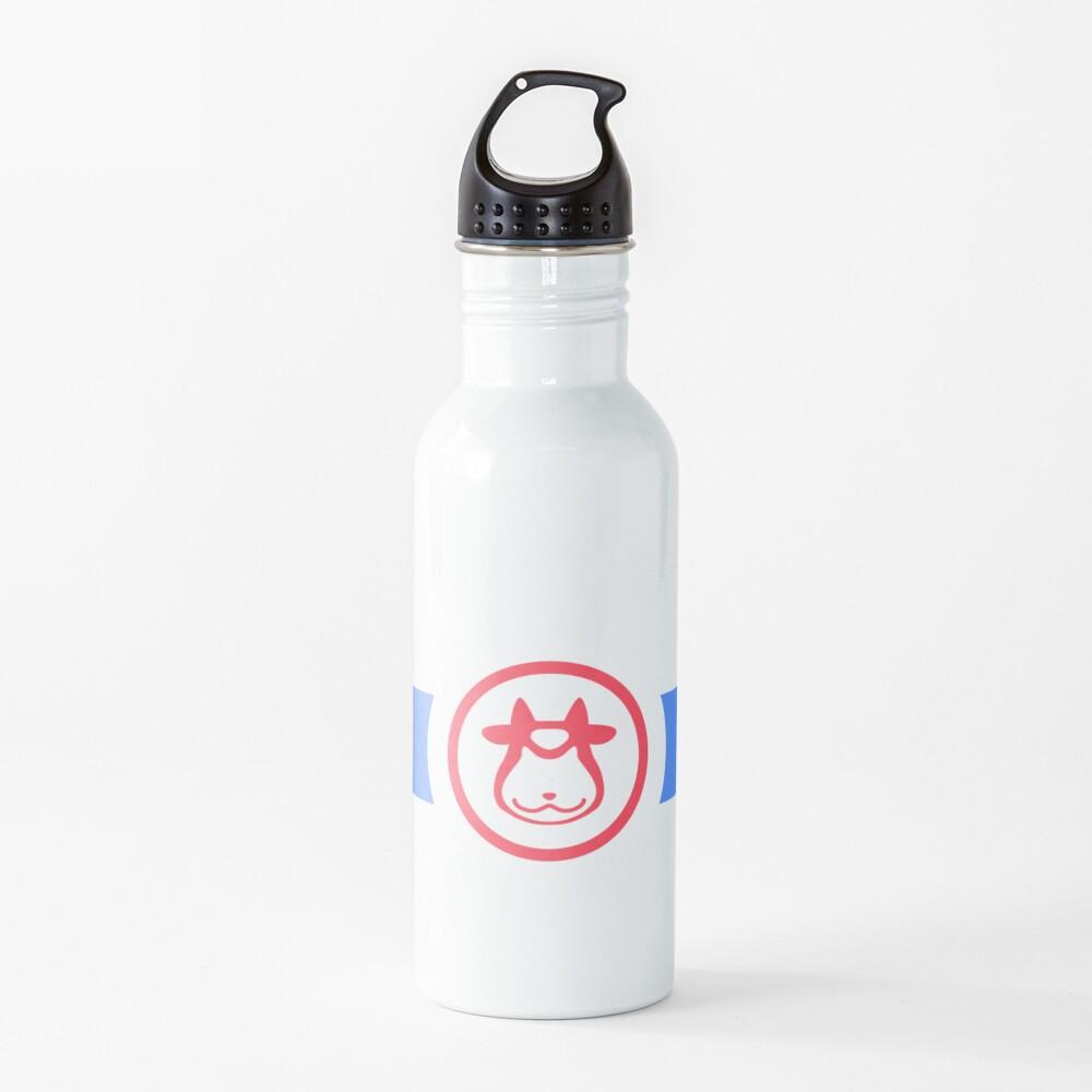 MooMooMilk Water Bottle