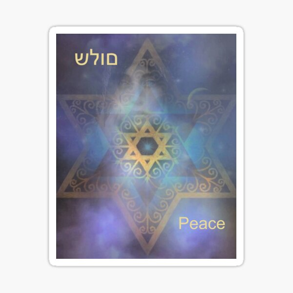 Shalom - Frieden Sticker