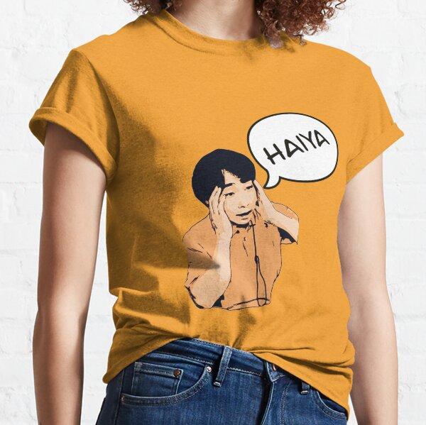 Uncle Roger Haiya meme sticker Classic T-Shirt