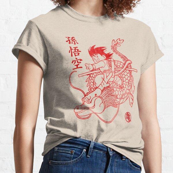 Son Goku tinta roja Camiseta clásica