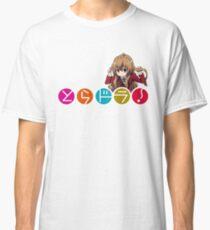 Toradora Classic T-Shirt