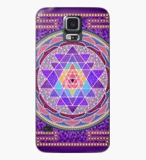 Sri Yantra Purple Case/Skin for Samsung Galaxy