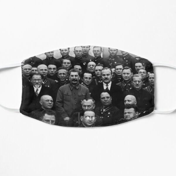 Stalin and the NKVD - Сталин и НКВД Mask