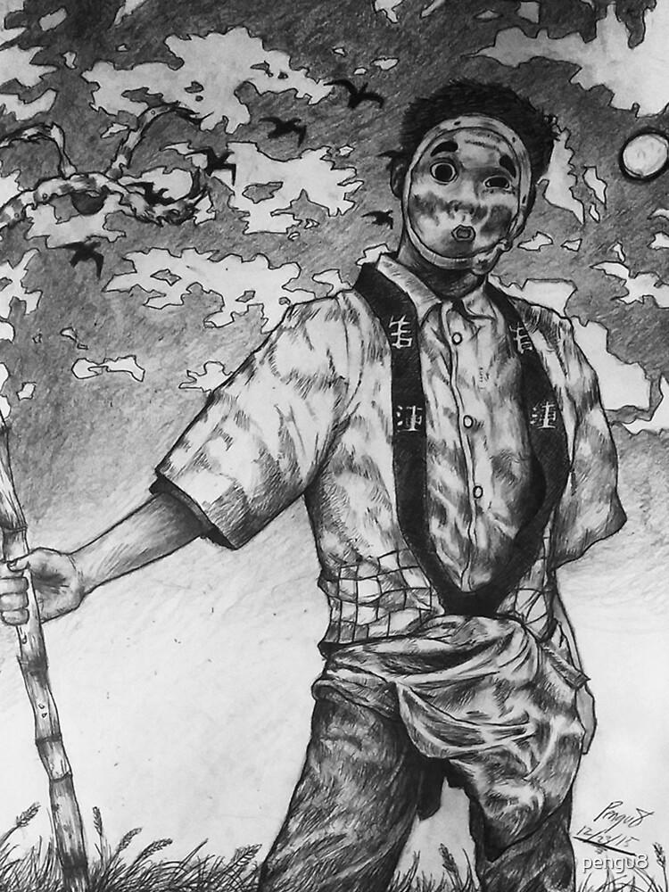 Masked Man Filthy Frank by pengu8