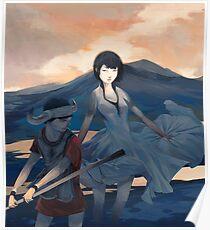 Ico and Yorda Poster
