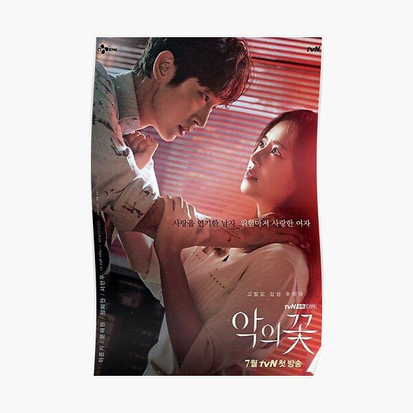 La fleur du drame coréen Poster
