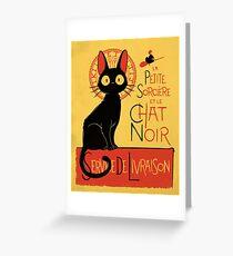 La Petite Sociere et le Chat Noir - Service de Livraison Greeting Card