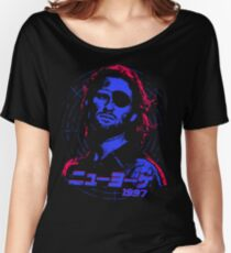 Escape from New York 1997 Japanese Women's Relaxed Fit T-Shirt