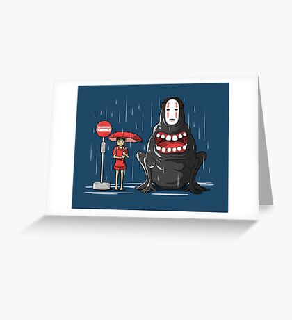 My Hungry Neighbor Greeting Card