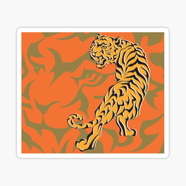 Tiger King of the Jungle Sticker