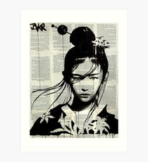 narumi Art Print