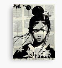 narumi Canvas Print