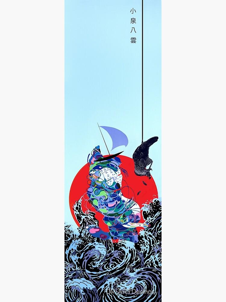 Yakumo Koizumi (小泉 八 雲) by DP-ARTDesings