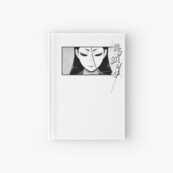 Kakegurui - Miyo Inbami Carnet cartonné