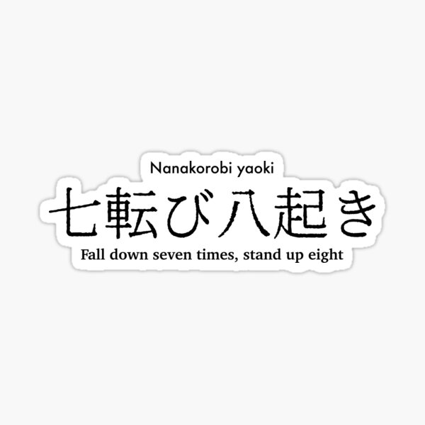 Fall down seven times, stand up eight Sticker