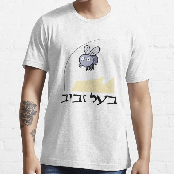 Mike Pence the Beelzebub - Lord of the Fly Essential T-Shirt