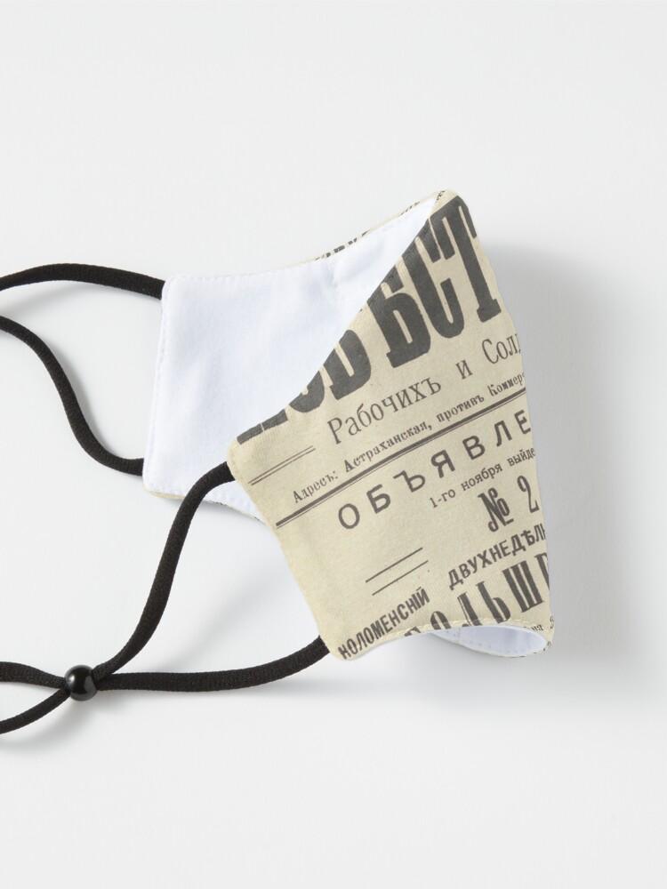 Alternate view of Old Russian Newspaper Известия Рабочихъ и Солдатскихъ Депутатовъ Mask